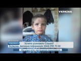 Мои родные палачи: неожиданное продолжение (полный выпуск) | Говорить Україна