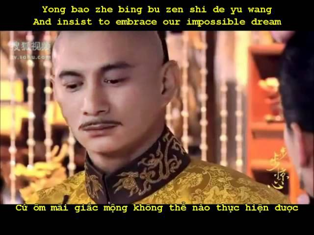 Nicky Wu - Bu Bu Jing Xin OST - three inches to heaven FULL Ruo Xi 4th Prince MV