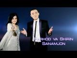 Farhod va Shirin - Sanamjon (Official HD clip)
