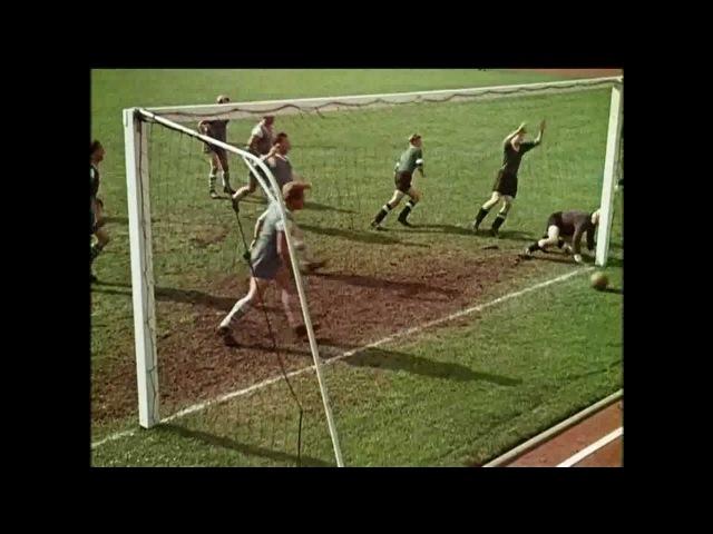 Большая игра/Das Große Spiel D 1942 (Ausschnitte) mit Originalaufnahmen des Meisterschaftsfinales 1941