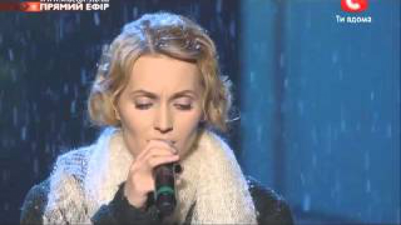 Аида Николайчук - Русский романс - [ Х-Фактор 3 ]