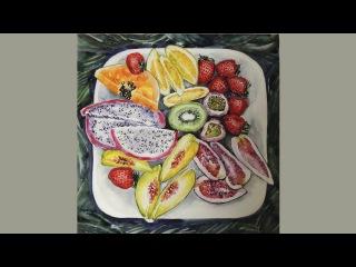 Этапы рисования тропических фруктов акварелью