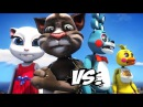 TOY BONNIE AND TOY CHICA(FIVE NIGHT AT FREDDY'S 2) VS TALKING TOM AND TALKING ANGELA - EPIC BATTLE