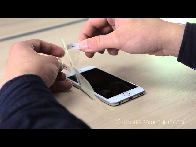 DEPPA плёнка для iPhone 6