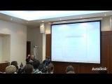 Autodesk Revit Секреты адаптации библиотек...