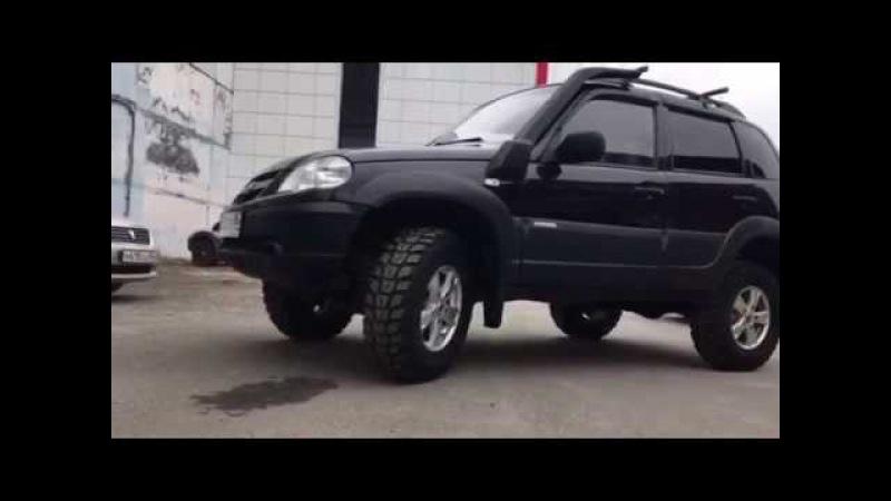 Танки грязи не боятся! Танк от Continent-Avto Chevrolet Niva (Шноркель, Лифт, Большие колеса)