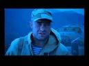 Отрывок из фильма Грозовые ворота Боишься один остаться!