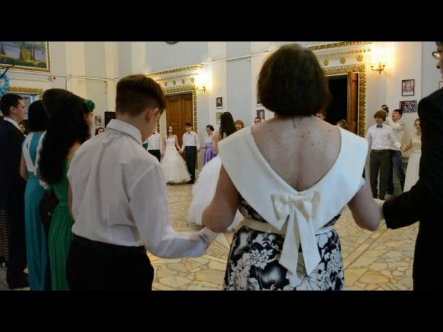 Бал 2018 Чистополь Танец-экспромт