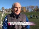 В Ярославской области стартовал второй сезон школьной футбольной лиги