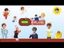 [Golden Film] 골든차일드(Golden Child) 준비, 시작! (Ready, Set, Go!) 7