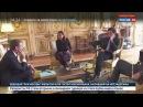 Новости на Россия 24 Первая собака Франции пошла на мокруху в Елисейском Дворце