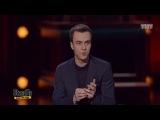 Stand Up: Иван Абрамов - О передаче