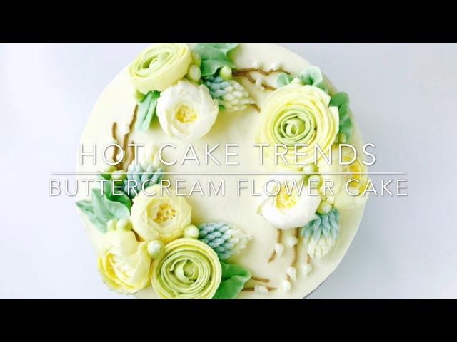 Ranunculus Buttercream flower wreath cake how to make by Olga Zaytseva CAKE TRENDS 2017 7