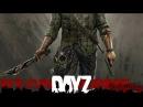 DayZ Standalone: Последний выживший - Человек человеку волк/ Homo homini lupus est.