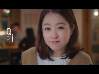 2017년 좋은데이 하반기 TVCF 종합3편 - 보영이에게 고민을 한번 말해봐!