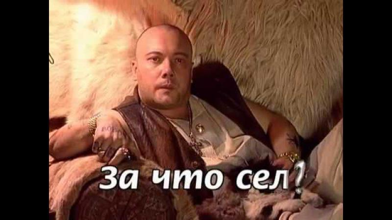 Маски Шоу Маски В Тюрьме 1я Серия