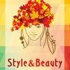 Выставка Style & Beauty НОЯБРЬ 2016