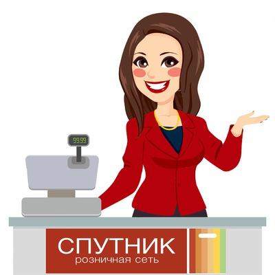 Ртс Спутник