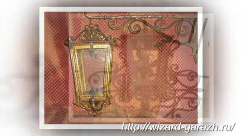Кованые фонари – художественная ковка в Москве – (499) 403-13-89