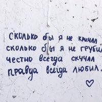 Людмила Редько