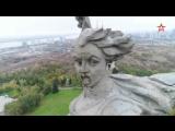 Реставрация монумента «Родина-мать зовет»: кадры с коптера