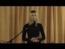 Александра Хузина стихотворение Елены Смолицкой Глубина