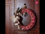 3 альтернативных рождественских венка