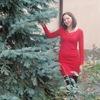 Irina Malyshko