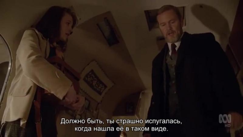 Доктор Блейк, 5 сезон 2 серия