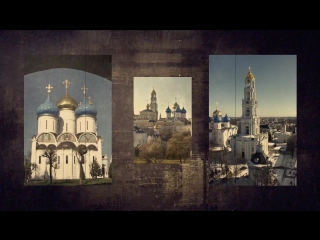 Россия – огромная страна, которая создавалась тысячелетиями нашими соотечественниками.