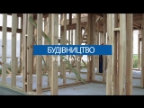 EuroHouse - the leader of frame house building