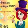 """Межвузовский поэтический фест """"Сверхновое чудо"""""""
