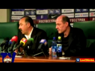 Валерий Газзаев _ Избранное _ ЦСКА ● Valery Gazzaev _ favorites _ CSKA ▶ iLoveCS (1)