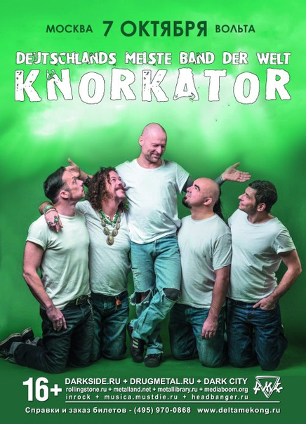 vk.com/knorkator2017moscow