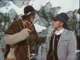 В поисках капитана Гранта. 2 серия.