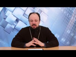 Вопросы батюшке_№16_Если не допустили к причастию_Распорядок дня священника