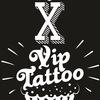 Тату студия VIP TATTOO (Татуировка в Омске)