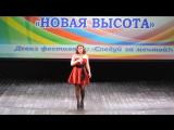 Чумакова Анна - Мы танцуем джаз