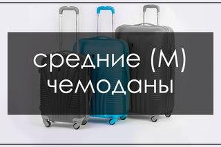 ddaec8329382 Чемоданы в СПб | ВКонтакте