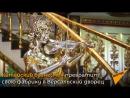 Китаец превратил свою фабрику в Версальский дворец
