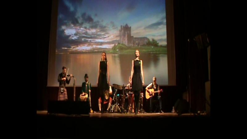 Выступление Saoirse на концерте Samains Bread 17. 03. 2017