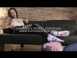Cameron's Private Footstool - www.clips4sale.com/8983/18466585