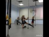 Exotic Poledance Чебоксары #студиянова связка с занятия экзотик