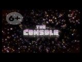 Удивительный мир Гамбола -- Консоль