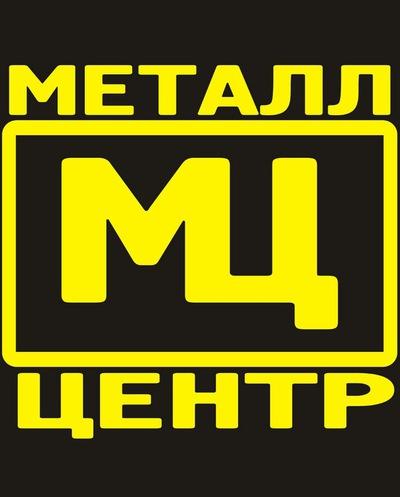 Юрий Металлов