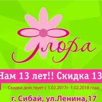 Ленина 20 номер телефона доставки цветов доставка цветов тутаев
