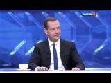 Разговор с Дмитрием Медведевым. Прямая трансляция