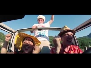 Рекорд Оркестр feat. Боня и Кузьмич - Три Звезды - YouTube.mp4
