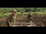 Герои Келли Kelly's Heroes (1970) Eng + Rus Sub (720p HD)