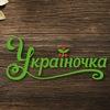 "Делікатес-маркет ""Україночка"""